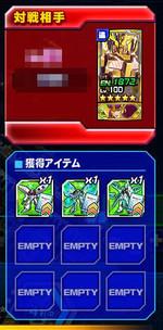 Drop012101