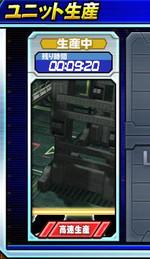 Seisan012002
