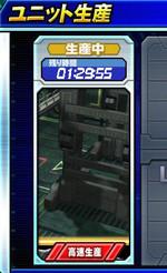 Seisan012602