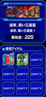 Housyu020601