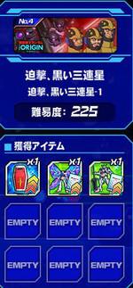 Housyu020603