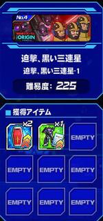 Housyu020604