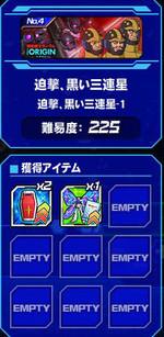 Housyu020605_3