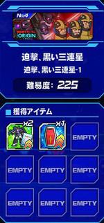 Housyu020804
