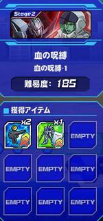 Housyu021501