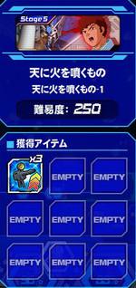 Housyu022701