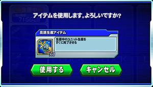 Seisan022704