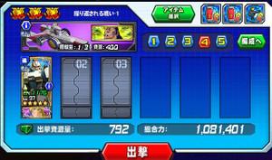 Hensei031402