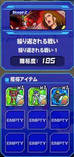 Housyu031403