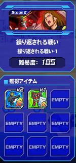 Housyu031404