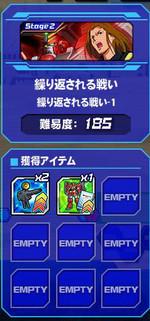 Housyu031405