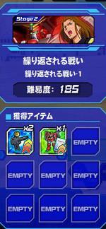 Housyu031406