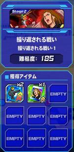 Housyu031601