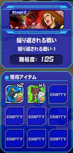 Housyu031801