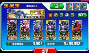Hensei032001