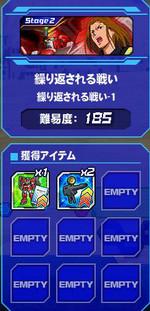 Housyu031902