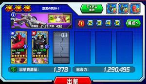 Hensei032101
