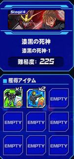 Housyu032101