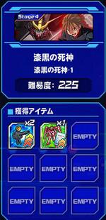 Housyu032102