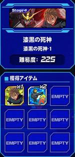Housyu032103