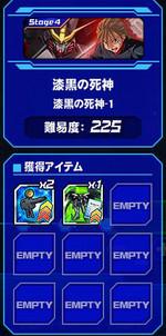 Housyu032105