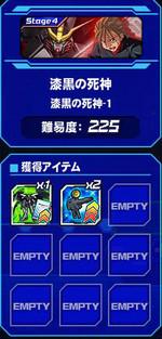 Housyu032106