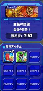 Housyu032401