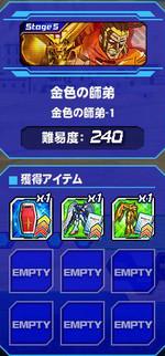 Housyu032402