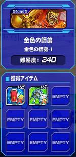 Housyu032601