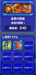 Housyu032604