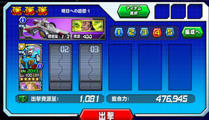 Hensei032801