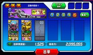 Hensei032804