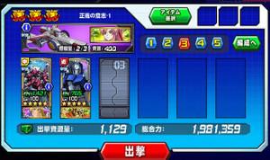Hensei032805
