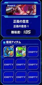 Housyu032801
