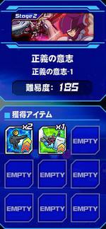 Housyu032802