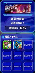 Housyu032803