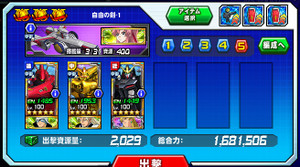 Hensei033101