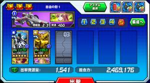 Hensei033102
