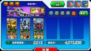 Hensei033103