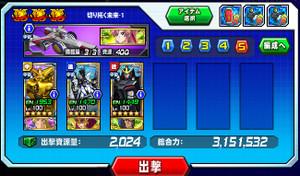 Hensei040301
