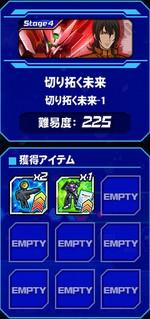 Housyu040307