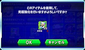 Kyouka041103