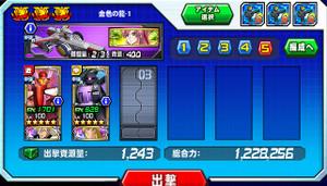 Hensei041402
