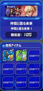 Housyu042602