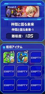 Housyu042603