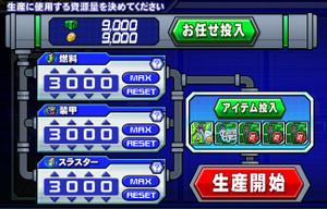 Seisan042602