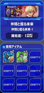 Housyu042802