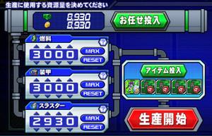 Seisan042604