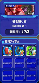 Housyu050303