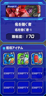 Housyu050304